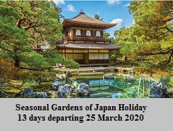 garden-holidays-in-japan